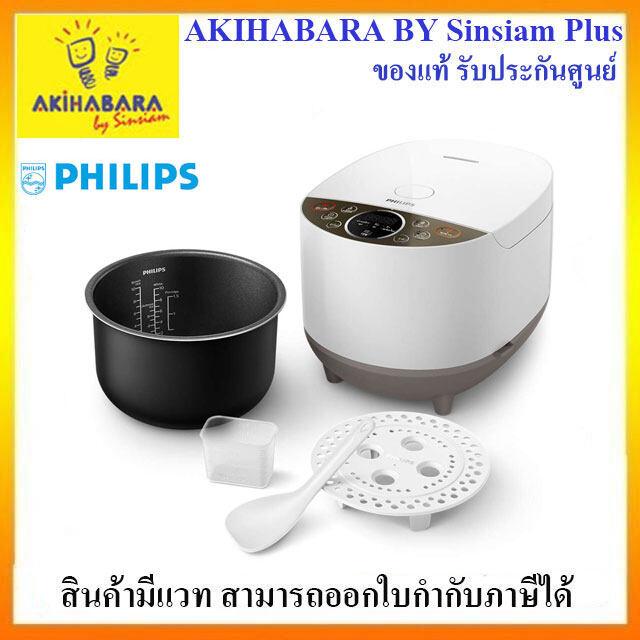 PHILIPS หม้อหุงข้าวดิจิตอล ขนาด 1.8 ลิตร รุ่น HD4515/36