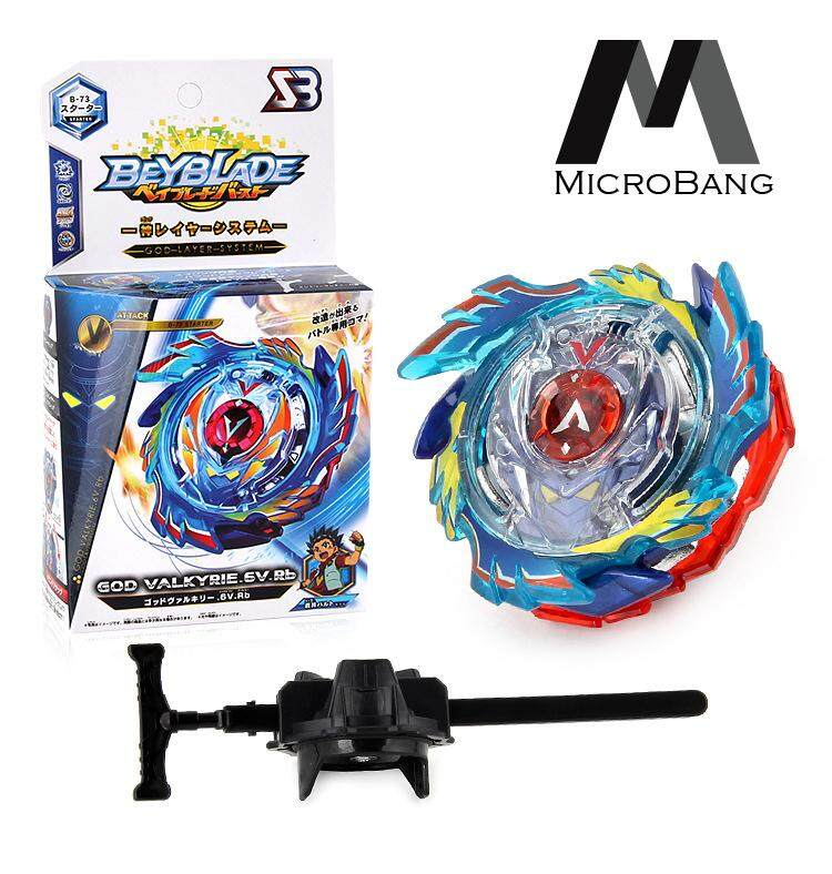 MicroBang Newest Beyblade Burst Takara Tomy Metal Bey Blades Gyro Toy Gift For Kids