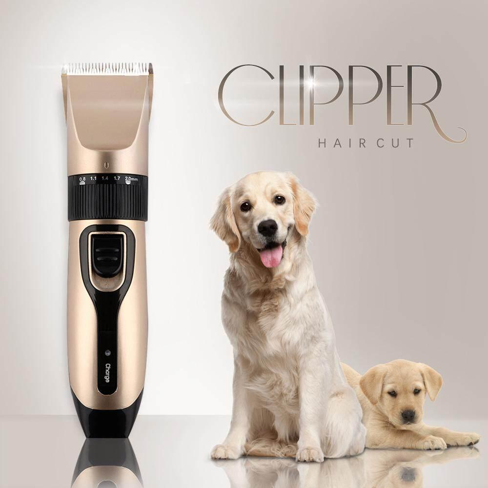 แบตตาเลี่ยน ปัตตาเลี่ยน อุปกรณ์ตัดขนสุนัข ไร้สาย เสียงเบา Hair Clipper By Mommy Mall.