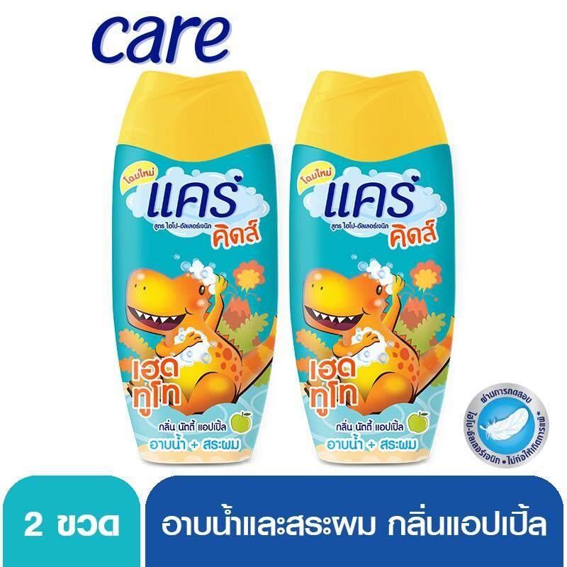 สบู่เหลวอาบน้ำ และสระผม แคร์ คิดส์ เฮด ทู โท กลิ่นนัตตี้ แอปเปิ้ล 200 มล. ชนิดขวด รวม 2 ขวด Care Kids Head To Toe Nutty Apple Shampoo & Shower Cream 200 Ml. Bottle Total 2 Pcs..