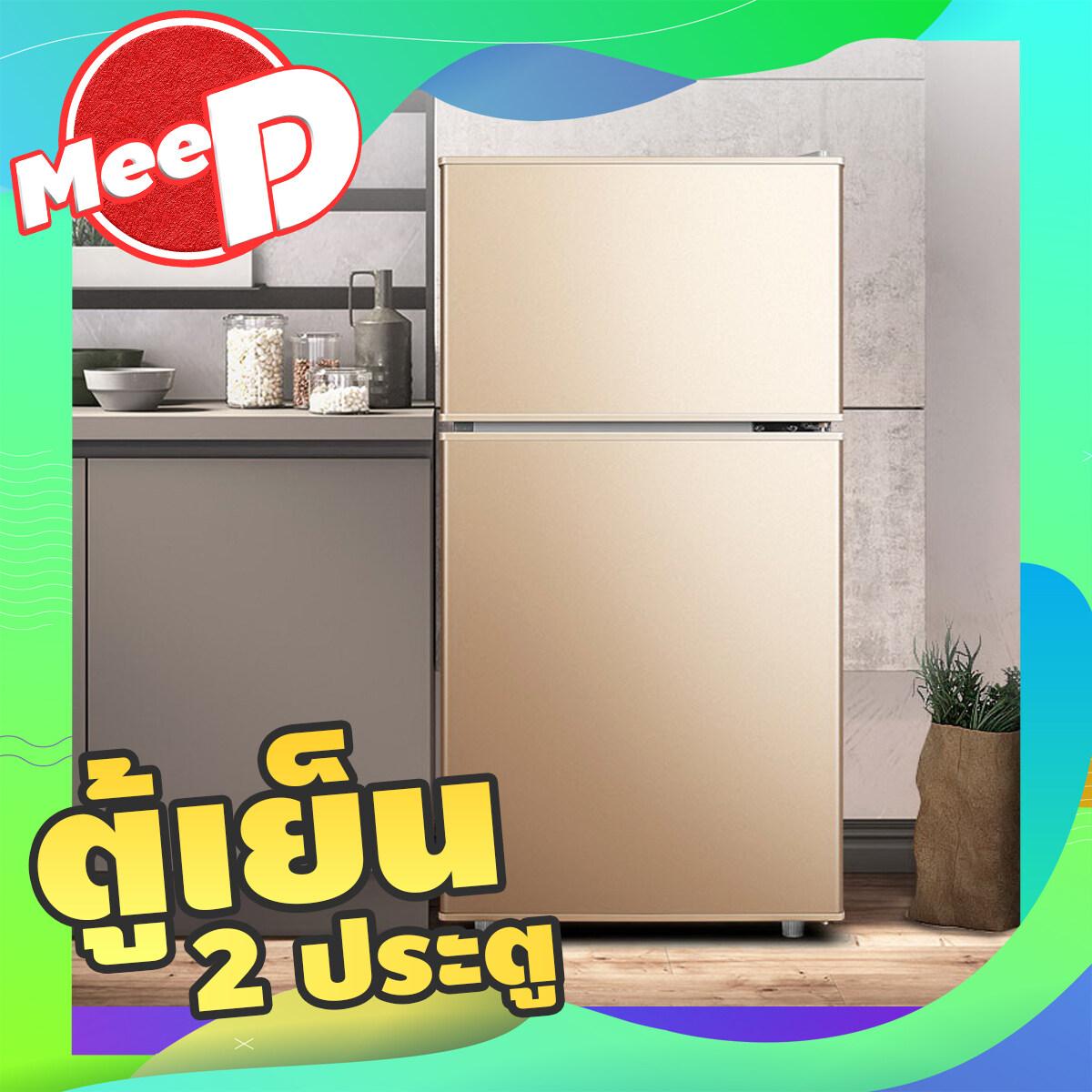 ตู้เย็น ตู้เย็นราคาถูก ตู้เย็นประตูเดียว ตู้แช่ ตู้แช่เย็น ตู้เย็นมินิ 2 ประตู เครื่องทำความเย็น ความจุรวม 43l ตู้เย็นที่นิยม Meedee.