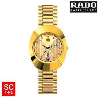 SC Time Online Rado Distar ชาย Automatic R12413033 Sctimeonline