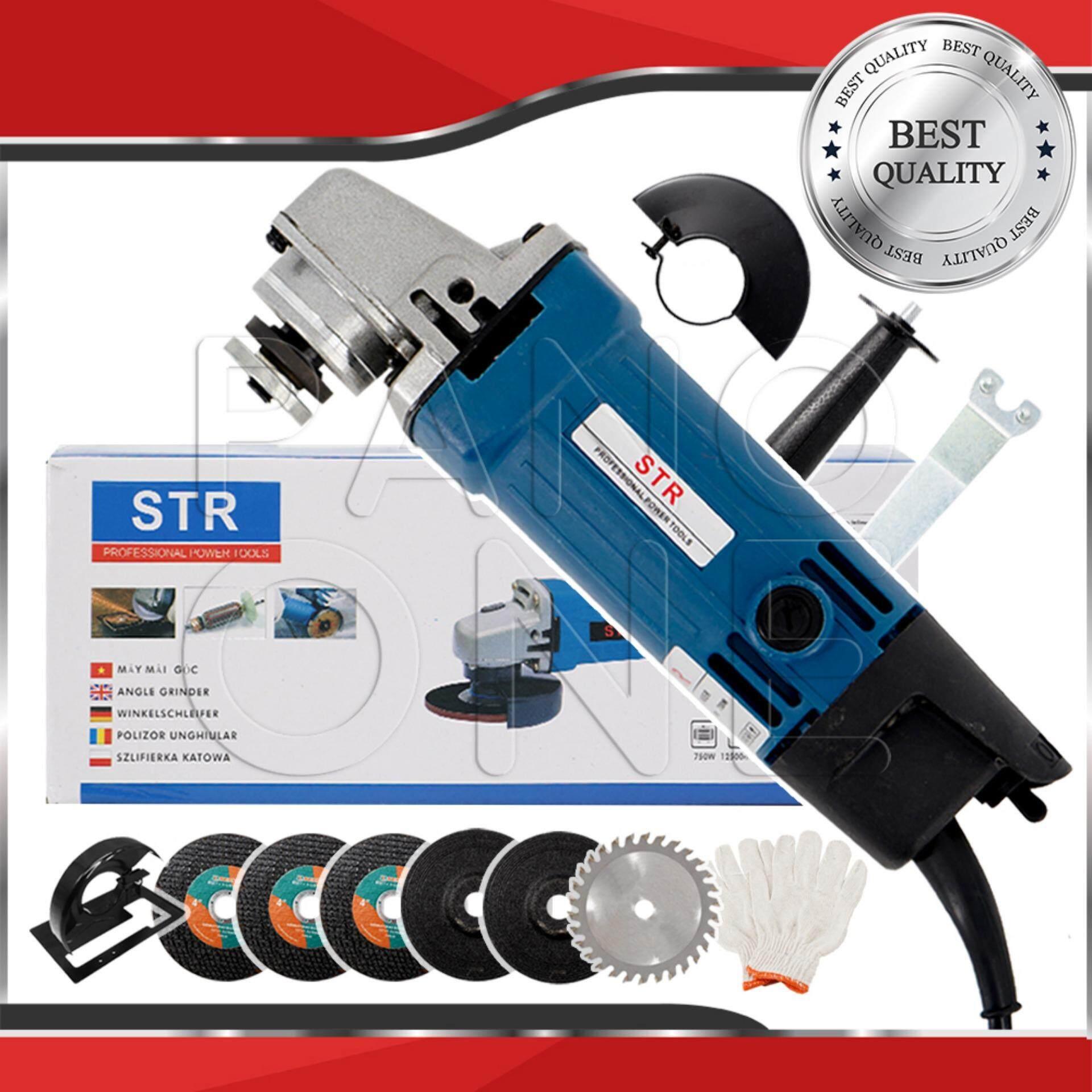 STR เครื่องเจียร์ หินเจียร์ ลูกหมู 4 นิ้ว 750W แถมฟรี! ไกด์นำตัด ใบตัด ใบเจียร์ ถุงมือ และอุปกรณ์ มูลค่ารวม 290 บาท