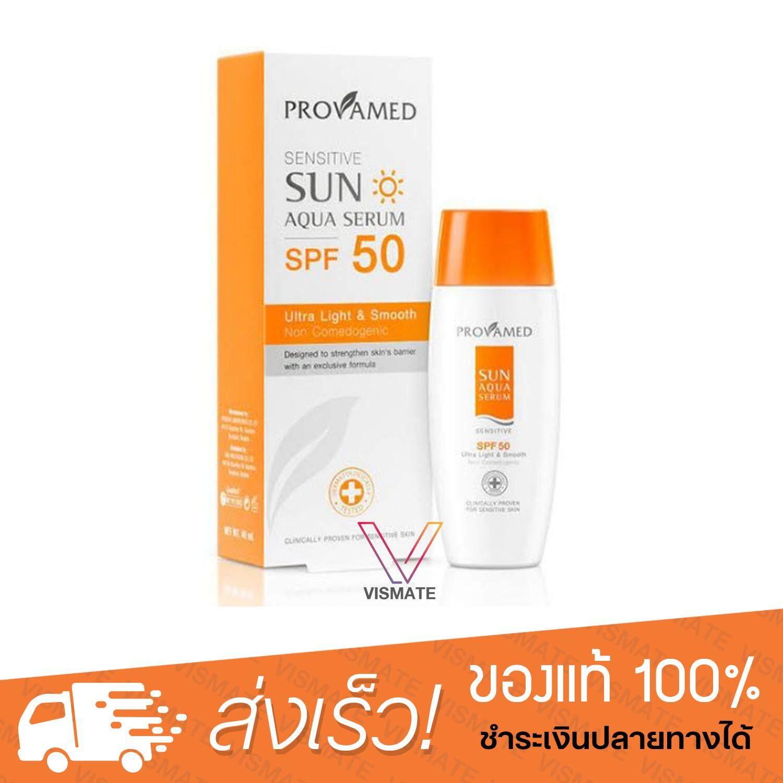 Provamed Sun Aqua Serum SPF50 PA+++ 40ml