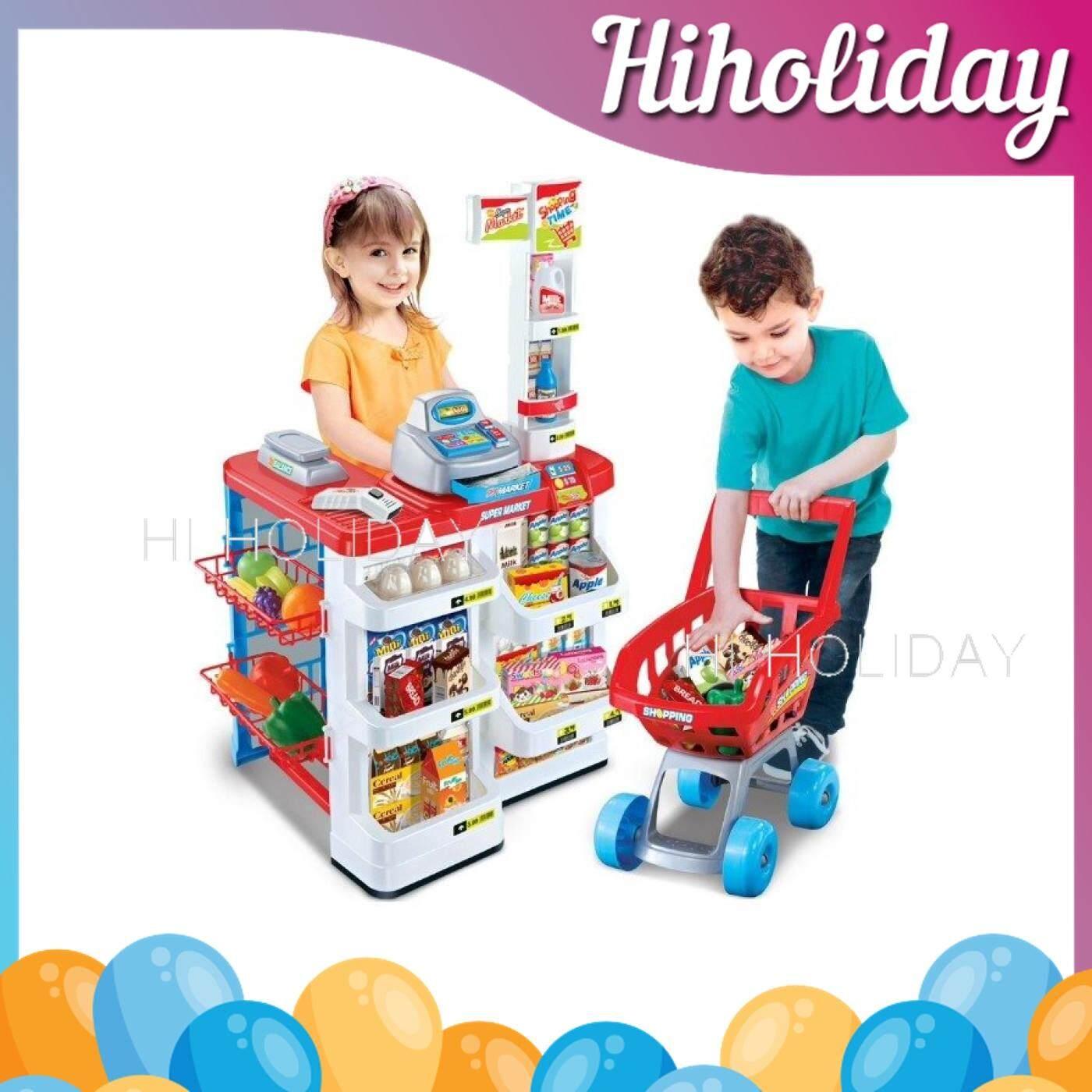 [[โปรโมชั่นสุดคุ้ม โค้งสุดท้าย]]ของเล่นเสริมทักษะ ไม่เป็นอันตราย ฝึกสมอง ให้เด็กหัดเรียนรู้ มีคุณภาพ ฟรี ของแถม By Hiholiday.