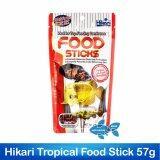 01Theone อาหารปลามังกร Hikari Tropical Food Stick 57 G เป็นต้นฉบับ