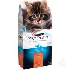 โปรโมชั่น โปรแพลน อาหารลูกแมว ขนาด 1 59 กก Proplan ใหม่ล่าสุด