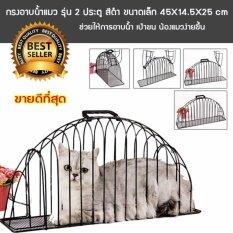 กรงอาบน้ำแมว ช่วยให้การอาบน้ำ เป่าขน แมวง่ายขึ้น รุ่น 2 ประตู สีดำ (ขนาดเล็ก 45*14.5*25 cm)