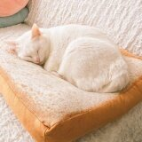 โปรโมชั่น 2017 New Design Bread Toast Cat Bed Soft Fleece Detachable Small Dog Bed Washable Cushion Mat Intl Unbranded Generic