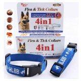 ขาย 4 Month Anti Fleas Ticks Collars For Large Dog Pets Intl เป็นต้นฉบับ