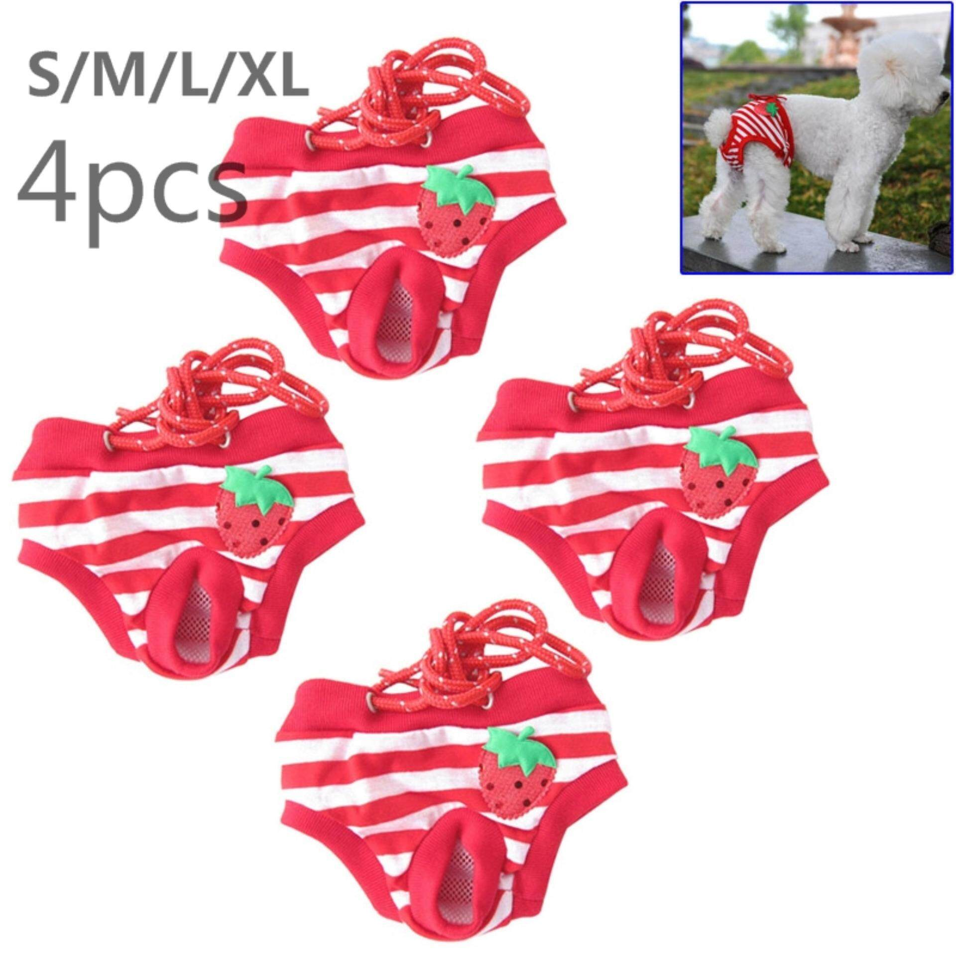 การส่งเสริม 4Pcs Emale Pet Dog Puppy Diaper Pants Physiological Sanitary Short Panty S/M/L/XL hot deal - มีเพียง ฿172.00