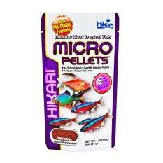 อาหารปลานีออน Hikari Micro Pellets 45g ปลาเรืองแสง.