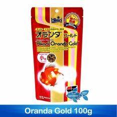 ขาย อาหารปลาทอง ฮอลันดา Hikari Oranda Gold 100G ผู้ค้าส่ง