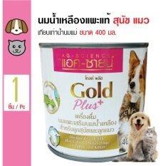 ขาย Ag Science นมแพะแท้ 100 เสริมนมน้ำเหลือง สำหรับสุนัข แมว กระต่าย ทุกวัยทุกสายพันธุ์ ขนาด 400 มล Ag Science เป็นต้นฉบับ