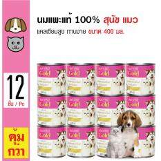 ราคา Ag Science นมแพะแท้ 100 เสริมแคลเซียม สำหรับสุนัข แมว กระต่าย ทุกวัยทุกสายพันธุ์ ขนาด 400 มล X 12 กระป๋อง Ag Science กรุงเทพมหานคร