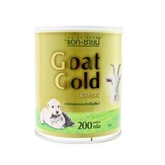 โปรโมชั่น Ag Science Gold แอคซายน์ นมแพะผง สำหรับลูกสุนัข ขนาด 200G