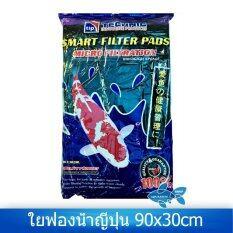 ขาย ใยกรองน้ำฟองน้ำ Smart Filter Pads ถูก ใน กรุงเทพมหานคร