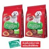 ซื้อ Alpo อัลโป ลิตเติ้ล เฟรนด์ อาหารสุนัขชนิดเม็ด สำหรับสุนัขโตสายพันธุ์เล็ก รสเนื้อวัว และผัก 2 6 กิโลกรัม แพ็ค 2 ถุง ใน กรุงเทพมหานคร