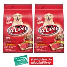 โปรโมชั่น Alpo อัลโป อดัลท์ อาหารสุนัขชนิดเม็ด สำหรับสุนัขโต รสเนื้อวัว ตับ และผัก 3 กิโลกรัม แพ็ค 2 ถุง