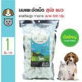 ขาย ซื้อ Am Goat นมแพะอัดเม็ด ขนมเคี้ยว แคลเซี่ยมสูง ทานง่าย สำหรับสุนัขและแมว เม็ดใหญ่ ขนาด 500 กรัม ใน กรุงเทพมหานคร