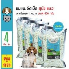 ซื้อ Am Goat นมแพะอัดเม็ด ขนมเคี้ยว แคลเซี่ยมสูง ทานง่าย สำหรับสุนัขและแมว เม็ดเล็ก ขนาด 500 กรัม X 4 แพ็ค ออนไลน์ กรุงเทพมหานคร