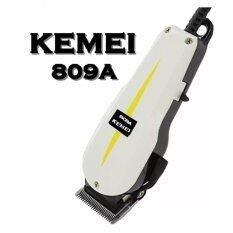 โปรโมชั่น Kemei 809A ปัตตาเลี่ยนตัดแต่งขนสุนัขไร้สาย พร้อมอุปกรณ์ครบเซ็ท ถูก
