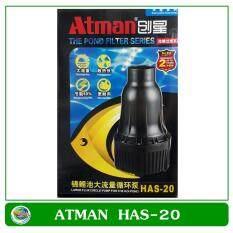ซื้อ ปั๊มน้ำประหยัดไฟ Atman Has 20 ถูก กรุงเทพมหานคร