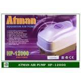ราคา ปั้มลม Atman Hp 12000 ที่สุด