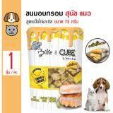 ส่วนลด สินค้า Bake N Bone ขนมทานเล่น รสเนื้อไก่และชีส สำหรับสุนัขและแมว ขนาด 70 กรัม