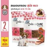 ส่วนลด Bake N Bone ขนมทานเล่น รสตับหมูบดอบแห้ง สำหรับสุนัขและแมว ขนาด 70 กรัม X 2 แพ็ค Bake N Bone กรุงเทพมหานคร