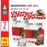 ซื้อ Bake N Bone ขนมทานเล่น รสเนื้อวัวอบแห้ง สำหรับสุนัขและแมว ขนาด 70 กรัม X 2 แพ็ค Bake N Bone ออนไลน์