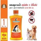 ขาย Bearing แชมพูอาบน้ำสุนัข สูตร 1 แชมพูกำจัดเห็บหมัด สำหรับสุนัขทุกสายพันธุ์ ขนาด 600 มล Bearing ออนไลน์