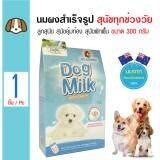 ขาย Bearing นมผงสำเร็จรูป โปรตีนสูง ชงง่าย สำหรับสุนัขทุกวัย ขนาด 300 กรัม Bearing ผู้ค้าส่ง