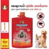 ซื้อ Bearing แชมพูอาบน้ำสุนัข สูตร 5 แชมพูกำจัดเห็บหมัด ลดกลิ่นสาบ สำหรับสุนัขทุกสายพันธุ์ ขนาด 3000 มล ถูก ใน กรุงเทพมหานคร