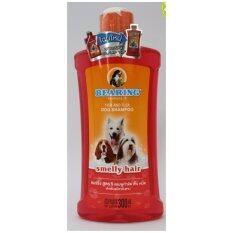 ราคา Bearing แบริ่ง สูตร 5 แชมพูกำจัด เห็บ หมัด สำหรับสุนัขกลิ่นสาบ 300 Ml สีแดง 1 ขวด เป็นต้นฉบับ