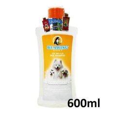 โปรโมชั่น Bearing สูตร 6 แชมพูกำจัด เห็บ หมัด สำหรับสุนัขขนขาว 600Ml