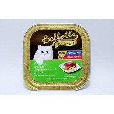ราคา Bellotta อาหารแมวแบบถาด รสปลาทูน่าและผักในน้ำเกรวี่80G 6 Units เป็นต้นฉบับ