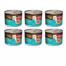 Bellotta Tuna in Gravy เบลลอตต้ากระป๋อง ปลาทูน่าในน้ำเกรวี่ เสริมลูทีนและน้ำมันทานตะวัน 185 กรัม จำนวน 6 กระป๋อง