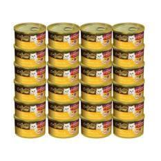 Bellotta Tuna with Chicken in 3 layers เบลลอตต้ากระป๋อง ปลาทูน่าและไก่รวม 3 ชั้น 85 กรัม จำนวน 24 กระป๋อง