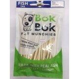 ขาย Bok Bok Fish Tail ขนมสำหรับสุนัข หางปลา ขนาด 150G 3 Units ถูก Thailand