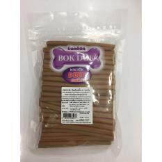 Bokdok Beef Stick ขนมสำหรับสุนัข รสเนื้อ ขนาด 500G 2 Units ใหม่ล่าสุด