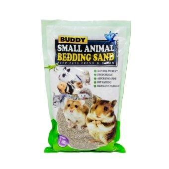 Buddy Bedding ทรายอนามัยรองพื้นกรง สำหรับสัตว์เลี้ยงขนาดเล็ก ขนาด 1kg