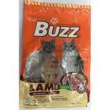 ซื้อ Buzz *d*lt Cat Lamb อาหารแมวโต รสแกะ 1 2Kg 3 Units Buzz ออนไลน์