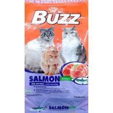 Buzz Adult Cat Salmon อาหารแมวโต รสปลาแซลมอน 1.2kg