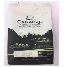 โปรโมชั่น Canagan Free Run Chicken For Small Dogs อาหารสุนัขพันธุ์เล็ก ทำจากเนื้อไก่ ขนาด 500G ใน Thailand