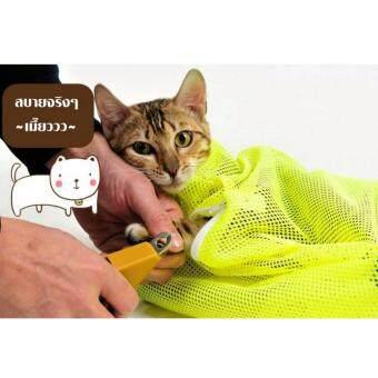 Cat Grooming Bag ถุงตาข่ายอาบน้ำแมว รุ่นใหม่ล่าสุด มีที่คลุมหัว (สีเหลืองสะท้อนแสง)