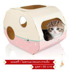 Cat Holiday บ้าน cuddle box สีชมพู กล่องแมวนอน กล่องบ้าน ที่นอนแมว ที่ฝนเล็บแมว คอนโดแมว