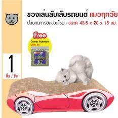 โปรโมชั่น Cat Scratcher ของเล่น ที่ลับเล็บ ที่ข่วนเล็บแมว รูปรถยนต์ สำหรับแมวทุกวัย ขนาด 43 5X20X15 ซม แถมฟรี Catnip กัญชาแมว 1 ซอง กรุงเทพมหานคร