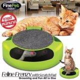 โปรโมชั่น ที่ฝนเล็บแมว ของเล่นแมว วงล้อ จับหนู ที่ลับเล็บแมว Catch The Mouse Cat Toy สีเขียว ของเล่นสัตว์เลี้ยง ถูก