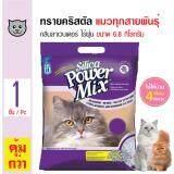 ราคา Catit ทรายแมวคริสตัล กลิ่นลาเวนเดอร์ ไร้ฝุ่น เก็บกลิ่น สำหรับแมวทุกสายพันธุ์ ขนาด 6 8 กิโลกรัม ถูก